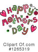 Royalty-Free (RF) Mothers Day Clipart Illustration #1265319