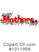 Mothers Day Clipart #1311958 by djart