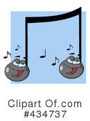 Music Note Clipart #434737
