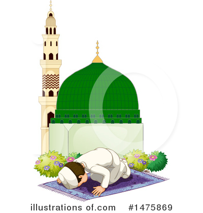 Mosque Clipart #1475869 by Graphics RF