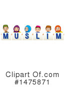 Muslim Clipart #1475871 by Graphics RF