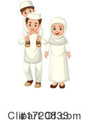 Muslim Clipart #1720833 by Graphics RF