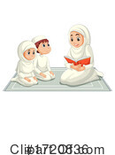 Muslim Clipart #1720836 by Graphics RF