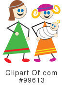 Nativity Clipart #99613