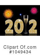 Royalty-Free (RF) New Year Clipart Illustration #1049434