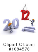 New Year Clipart #1084578 by KJ Pargeter