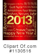 Royalty-Free (RF) New Year Clipart Illustration #1130516