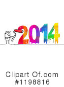 New Year Clipart #1198816 by NL shop