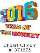New Year Clipart #1371676