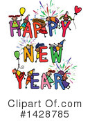New Year Clipart #1428785 by Prawny