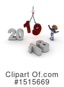 New Year Clipart #1515669 by KJ Pargeter