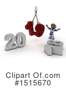 New Year Clipart #1515670 by KJ Pargeter
