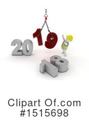 New Year Clipart #1515698 by KJ Pargeter