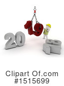 New Year Clipart #1515699 by KJ Pargeter