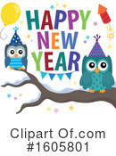 New Year Clipart #1605801 by visekart