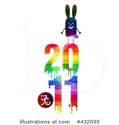 New Year Clipart #432005 by NL shop