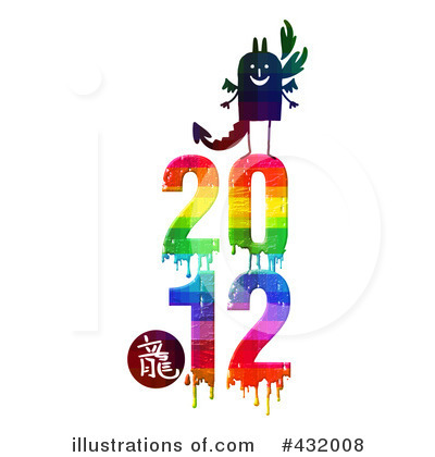 New Year Clipart #432008 by NL shop