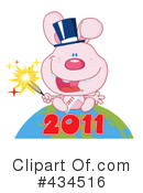 New Year Clipart #434516 by Hit Toon