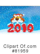 Royalty-Free (RF) New Year Clipart Illustration #81959