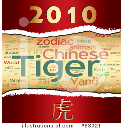 Royalty-Free (RF) New Year Clipart Illustration by MacX - Stock Sample #83021