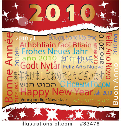 New Year Clipart #83476 by MacX