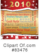 Royalty-Free (RF) New Year Clipart Illustration #83476