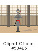 Royalty-Free (RF) Ninja Clipart Illustration #53425
