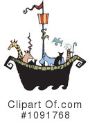 Royalty-Free (RF) Noahs Ark Clipart Illustration #1091768