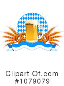 Royalty-Free (RF) Oktoberfest Clipart Illustration #1079079