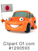 Orange Car Clipart #1290593 by Julos
