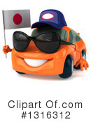 Orange Car Clipart #1316312 by Julos