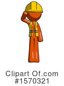 Orange Design Mascot Clipart #1570321 by Leo Blanchette
