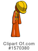Orange Design Mascot Clipart #1570380 by Leo Blanchette