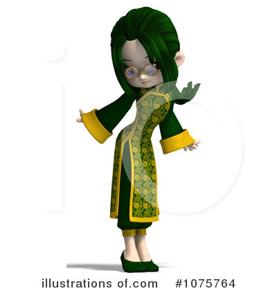 Oriental Clipart #1075764 by Ralf61