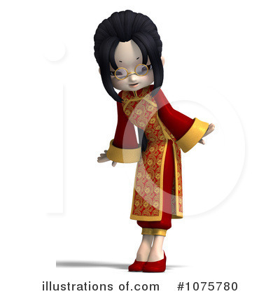 Oriental Clipart #1075780 by Ralf61