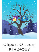 Owl Clipart #1434507 by visekart