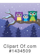 Owl Clipart #1434509 by visekart