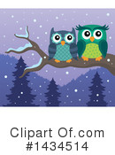 Owl Clipart #1434514 by visekart