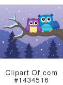 Owl Clipart #1434516 by visekart