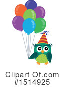 Owl Clipart #1514925 by visekart