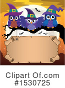 Owl Clipart #1530725 by visekart