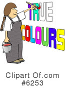 Royalty-Free (RF) Painting Clipart Illustration #6253