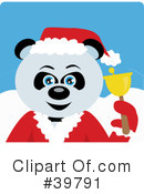 Panda Bear Clipart #39791 by Dennis Holmes Designs