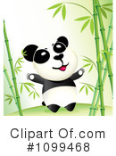 Royalty-Free (RF) Panda Clipart Illustration #1099468