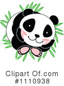 Royalty-Free (RF) Panda Clipart Illustration #1110938