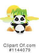 Royalty-Free (RF) Panda Clipart Illustration #1144079