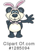 Panda Clipart #1285094 by Dennis Holmes Designs