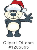 Panda Clipart #1285095 by Dennis Holmes Designs