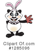 Panda Clipart #1285096 by Dennis Holmes Designs