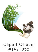 Royalty-Free (RF) Panda Clipart Illustration #1471955